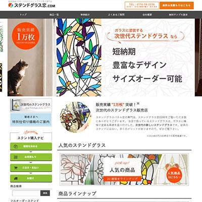 ステンドグラス窓.com